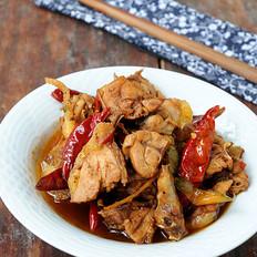 干红辣椒炒仔鸡