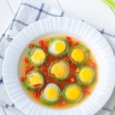 鹌鹑蛋蒸丝瓜盒