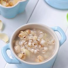 百合莲子薏米粥
