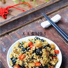 紫苏炒鱼籽