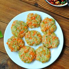 芹菜胡萝卜饼