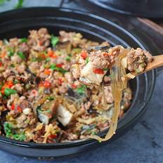 茄子豆腐粉丝煲
