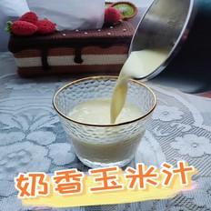 超好喝的奶香玉米汁