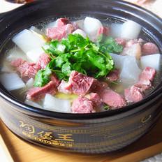 牛肉砂锅萝卜煲