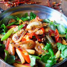 干锅香辣北极虾