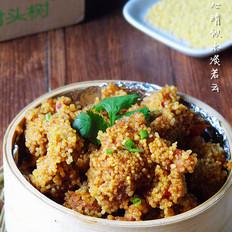 小米蒸瘦肉