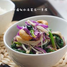 蒜蓉菠菜三丝