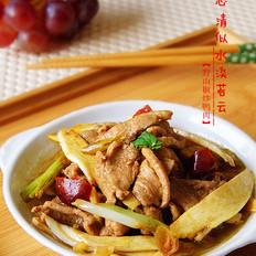 野山椒炒鸭肉