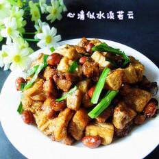 宫保豆腐肉丁