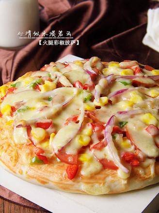 火腿彩椒披萨的做法