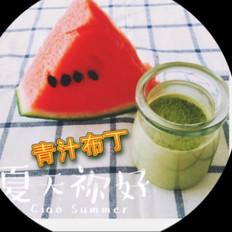 夏日优选——水果青汁分层布丁