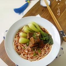 冬季温暖心胃的【自制牛肉米线】 (附卤牛肉做法)