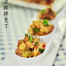 花仁豆豉拌兔丁