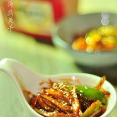 辣椒炒海燕鱼干