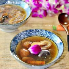 苏泊尔五指毛桃海底椰竹荪蛋排骨汤