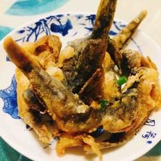 香酥塘鲤鱼