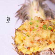芝士菠萝焗饭