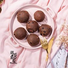 巧克力麻薯包(6个量)