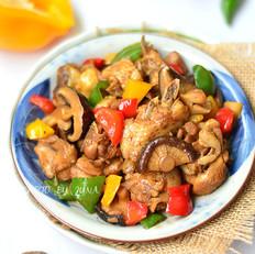 彩椒香菇鸡