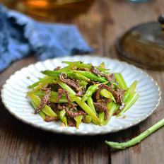 芦笋牛肉丝