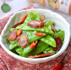 芝香腊肠荷兰豆