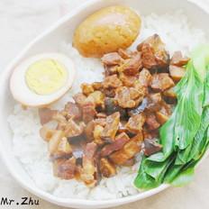 洋葱酥卤肉饭 宝宝辅食,油菜+鸡蛋+香菇