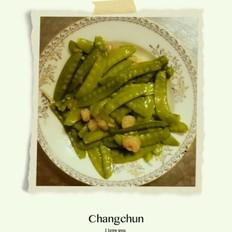 荷蘭豆炒蝦仁