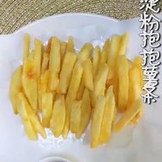 淀粉抱抱薯条
