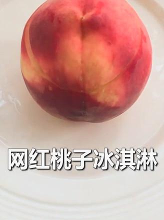 网红桃子冰淇淋的做法