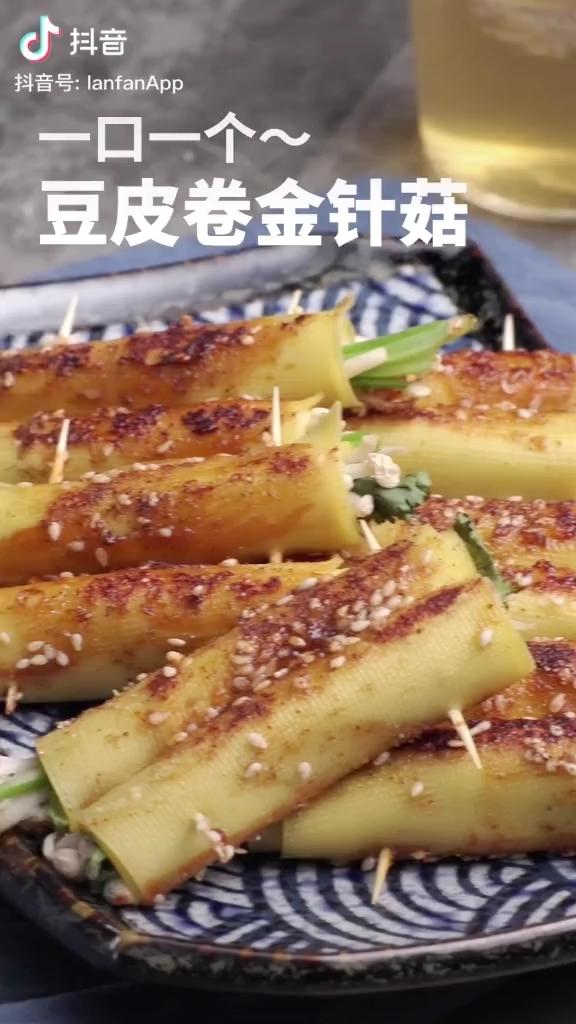 烧烤金针菇豆皮卷