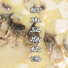 鲫鱼豆腐奶汤
