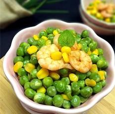 虾仁玉米豌豆