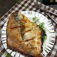 炸锅版烤鲳鱼