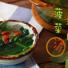 营养猪肝汤的做法