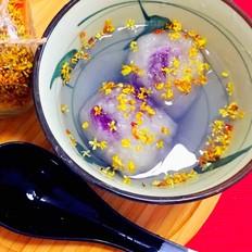 桂花紫薯汤圆