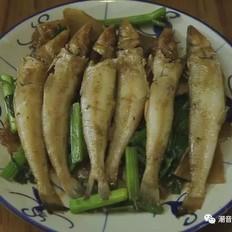 冬菜煮沙尖鱼