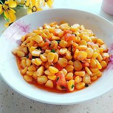 番茄玉米粒
