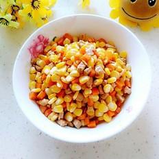 肉丁炒胡萝卜玉米粒