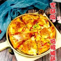 家庭版香浓拉丝培根披萨