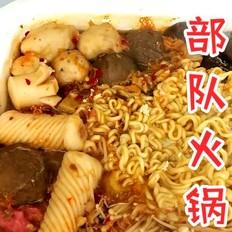 部队火锅-韩式美味小火锅