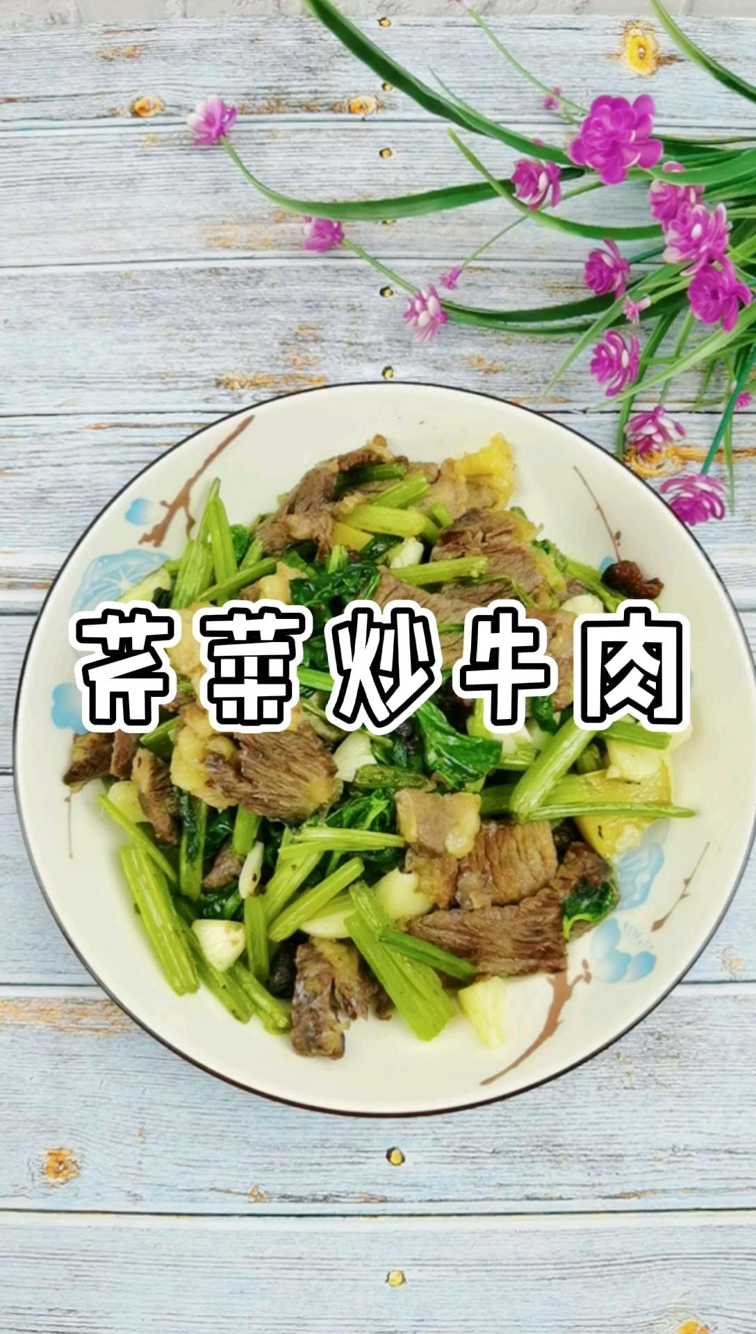 呼伦贝尔特色手把肉二次加工-芹菜炒牛肉,芹菜脆嫩,牛肉鲜美,家常做法好吃下饭