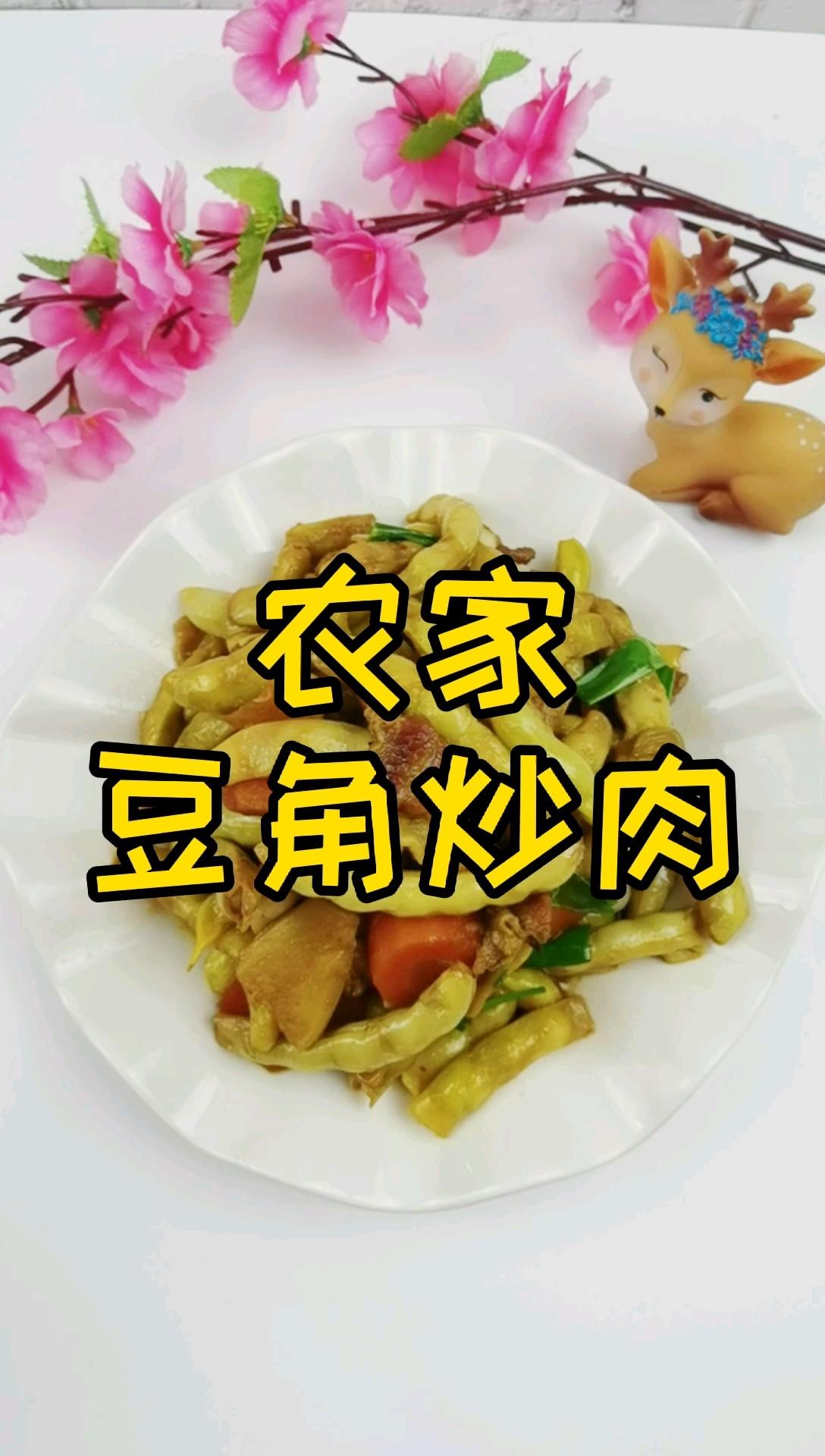 我是半滴雨#来自内蒙古#,参赛作品为农家豆角小炒肉,豆大饱满营养下饭