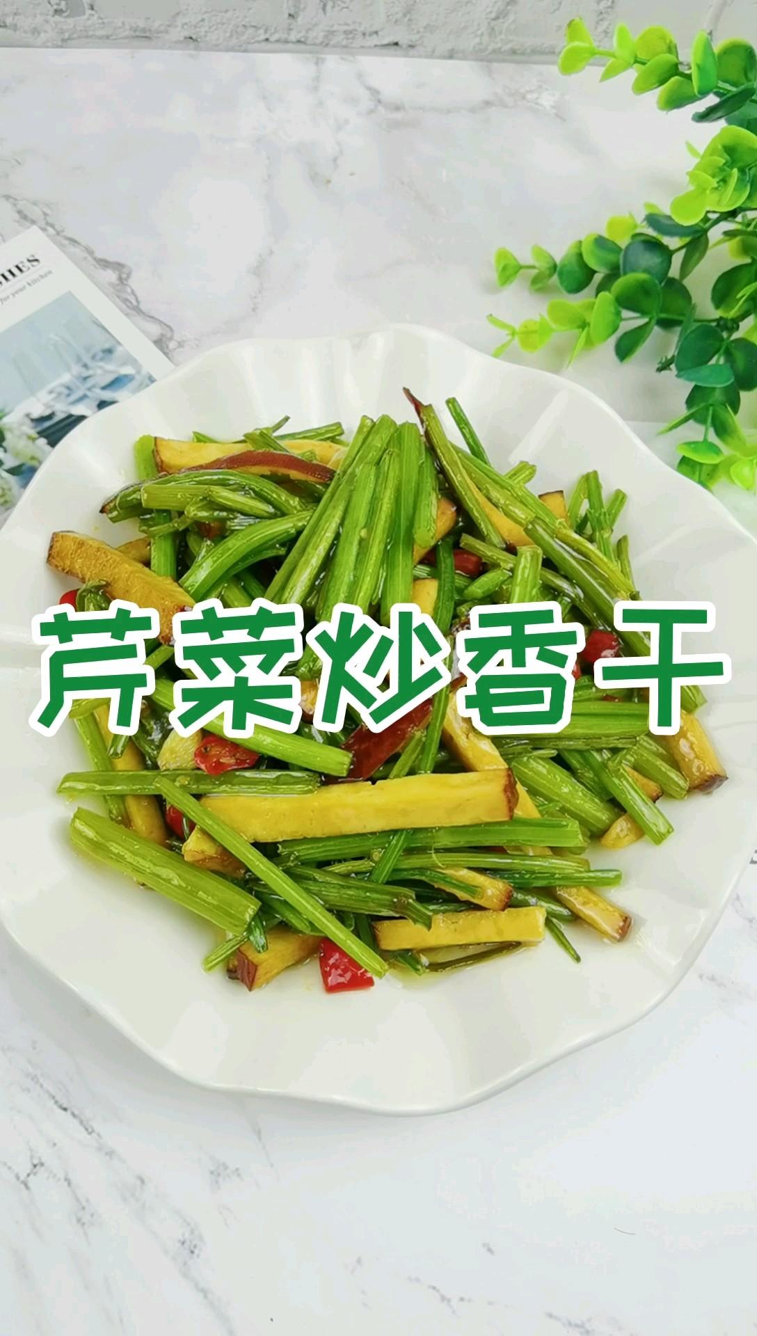 芹菜炒香干,到底先炒芹菜还是先炒香干?很多人做错了,当然不好吃