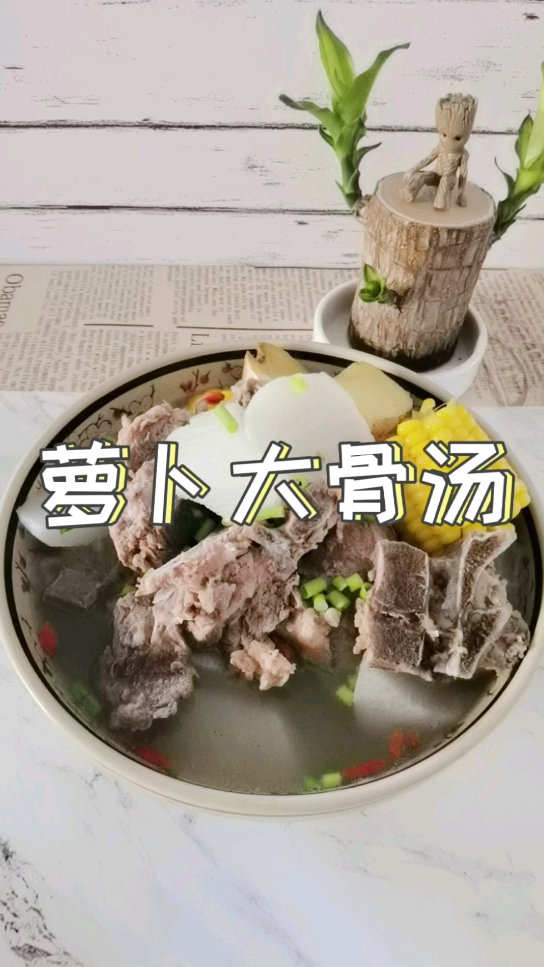 """入冬降温后的""""神仙菜"""",有肉有汤暖呼呼,吃着带劲做法还贼简单"""