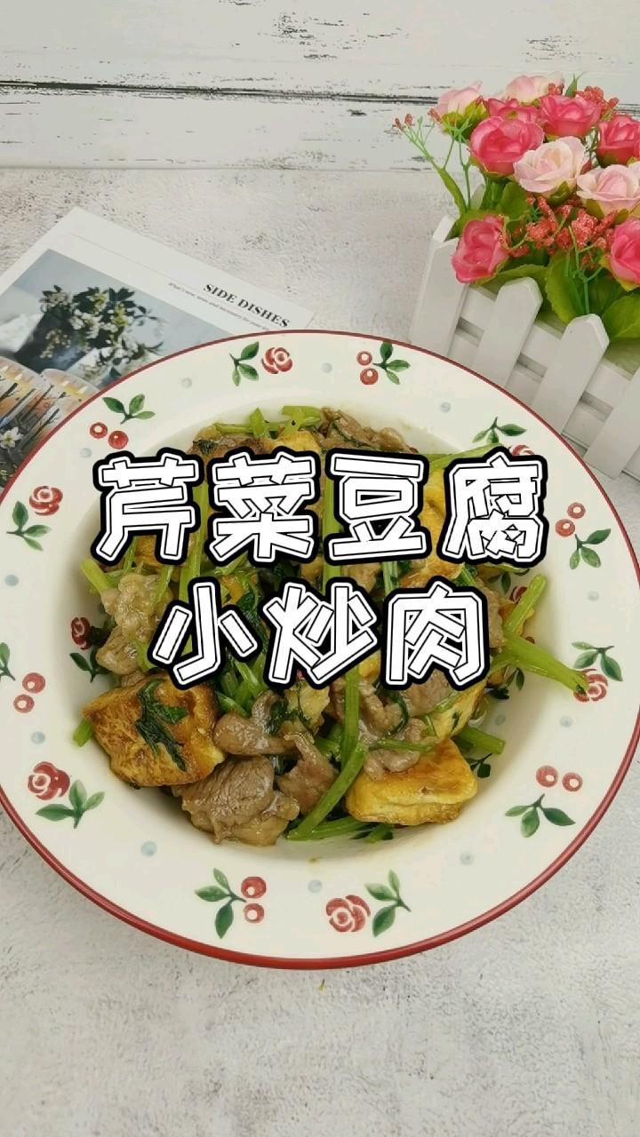 豆腐不要直接炒,加1把芹菜,1顿多吃2碗饭