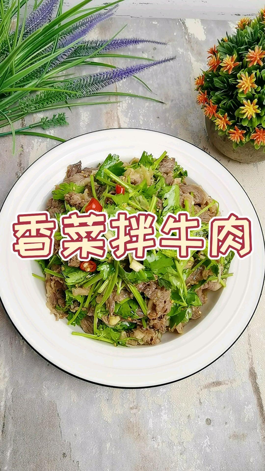 夏日凉拌硬菜,若不是因为穷,真想天天吃这道菜