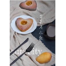 芒果杏仁挞