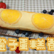 橙子蛋糕卷