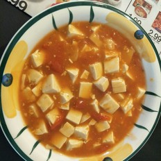 西红柿煮豆腐~