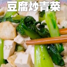 豆腐炒青菜